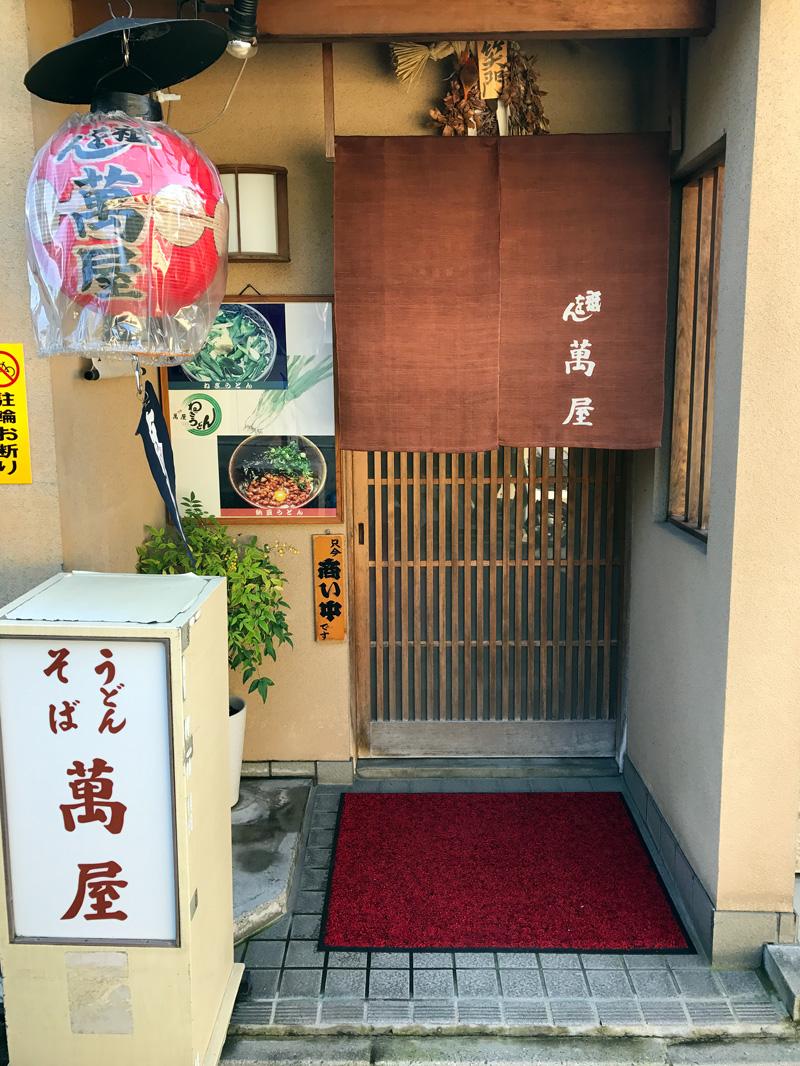 Yorozuya01