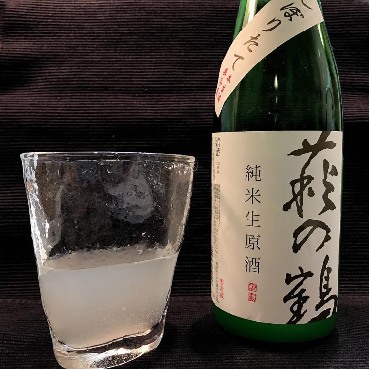 Takenoko2017_4