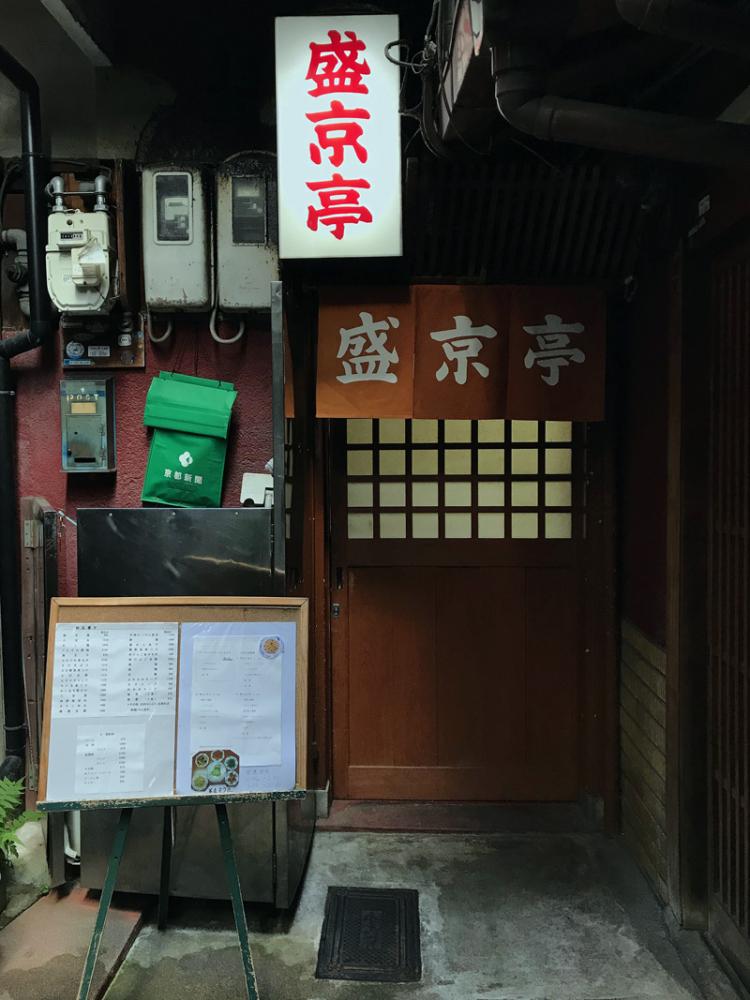 Kyoto2017_seikyoutei01