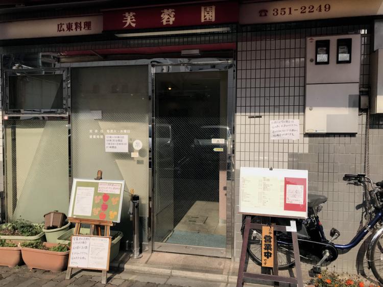 Kyoto2017_fuyouen01