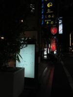 Kyoto2017_heian01