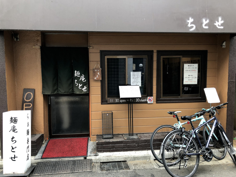Chitose201803_1