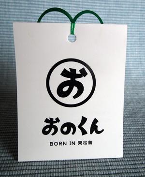 Onokun03