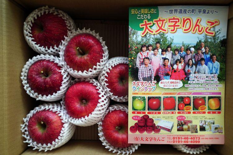 Applesunfuji2014_1