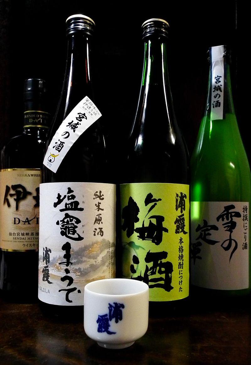 Shiogama_sake