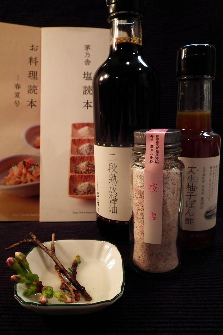 Kayanoya201503
