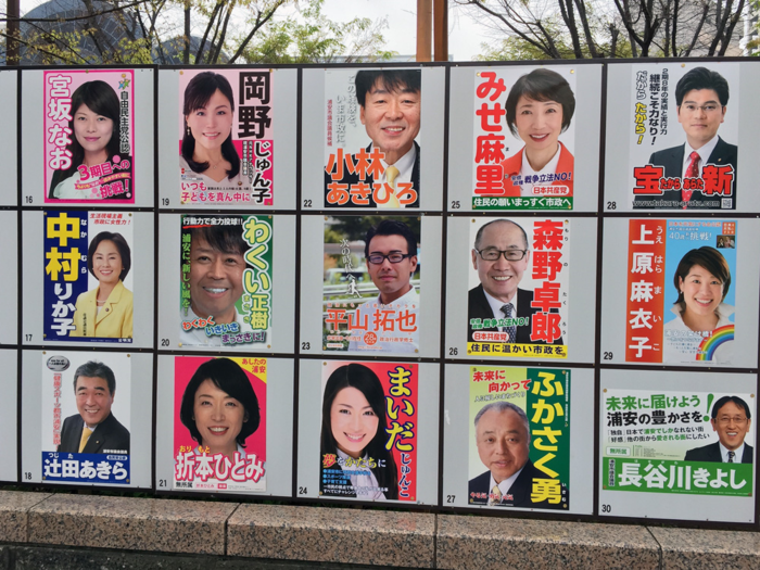 Senkyo2015_4