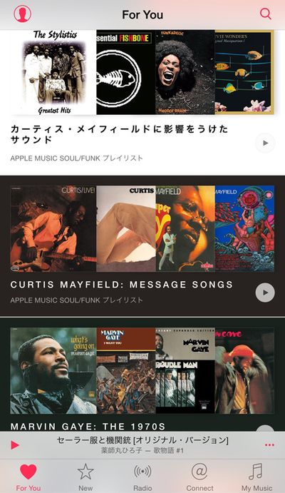 Applemusic02