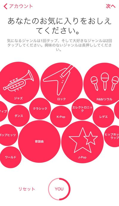 Applemusic03