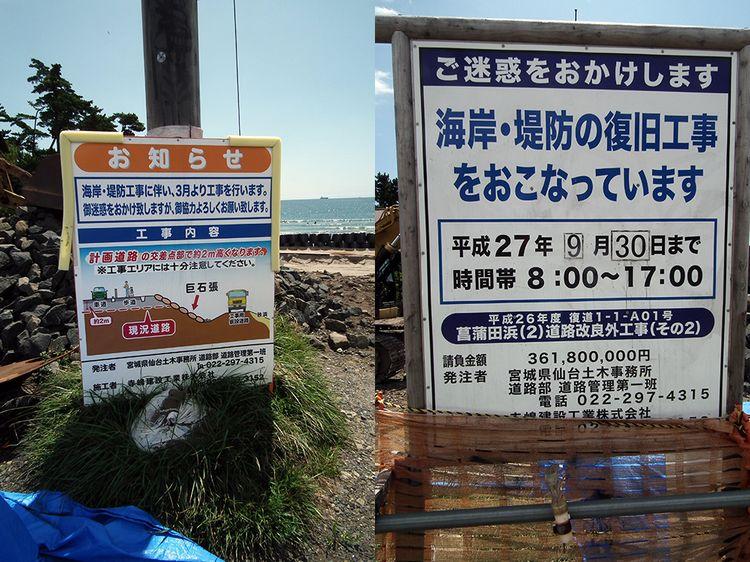 Azuki201508_06