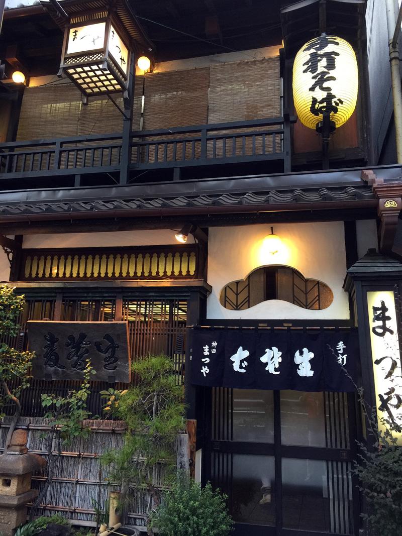 Matsuyacurry201510_05