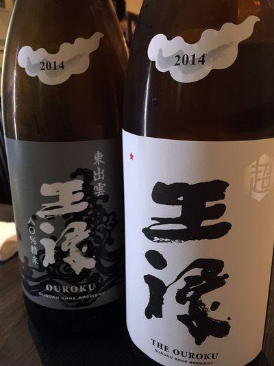 Takadanobaba201511_11