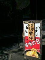 Menyashou04