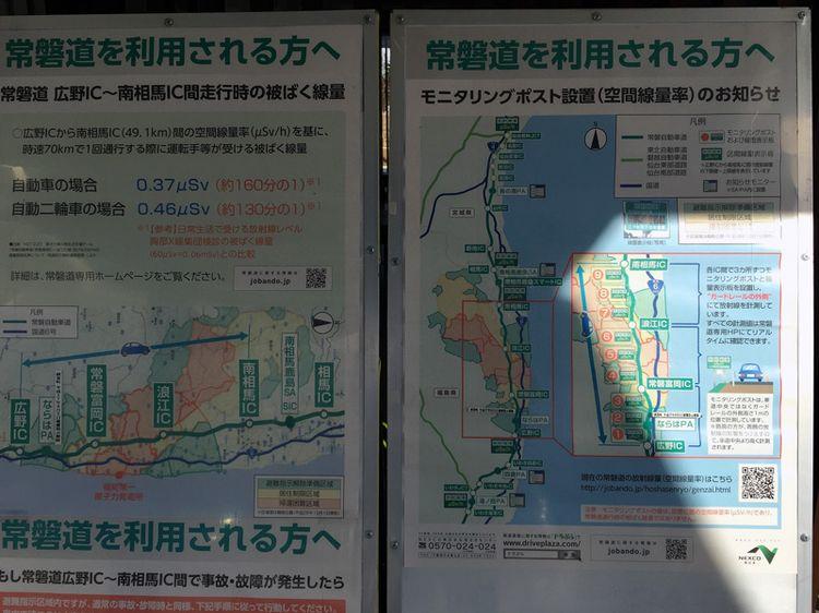 Kisei201512_5