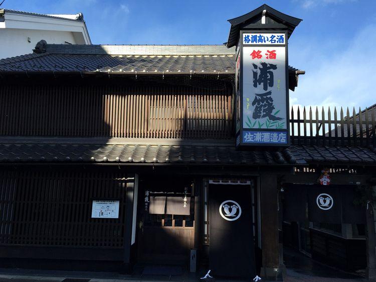 Urakasumi201512