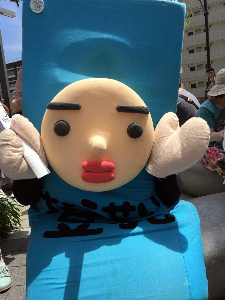 Sumida2016_02