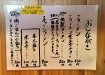 Kikuya201609_3