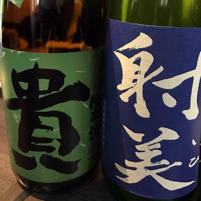 Takadanobaba201612_3