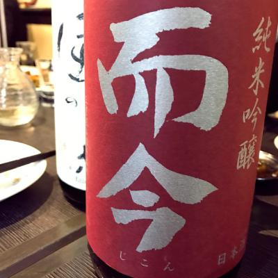 Takadanobaba201612_4