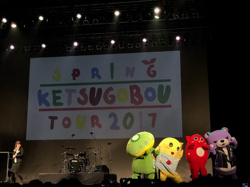 Ketsu201703_1