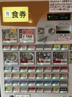 Oshima201708_0
