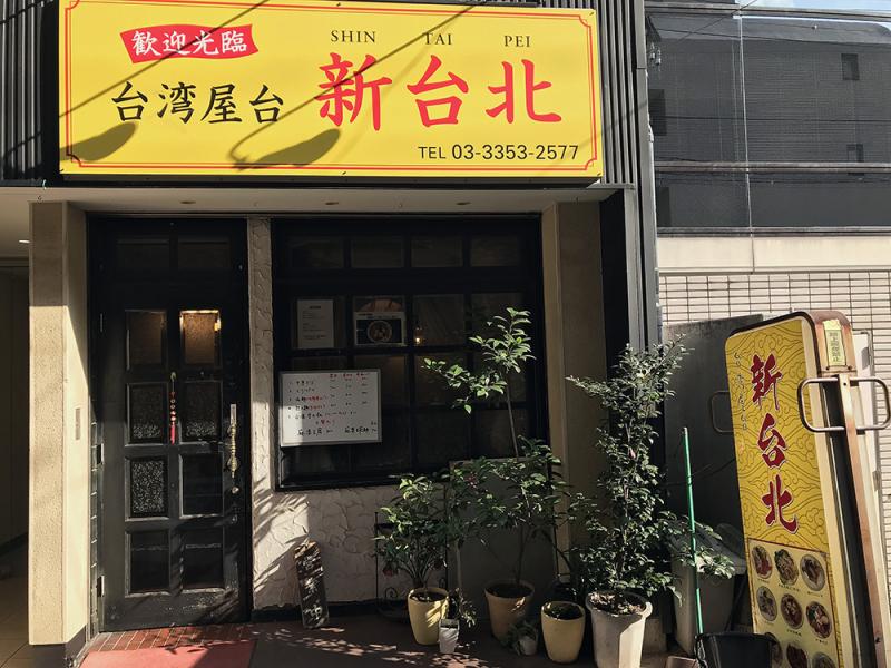 Shintaipei201711_3