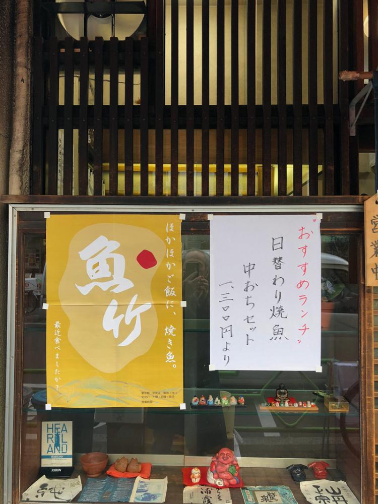 Uotake201801_2