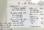 Kikuura201802_3