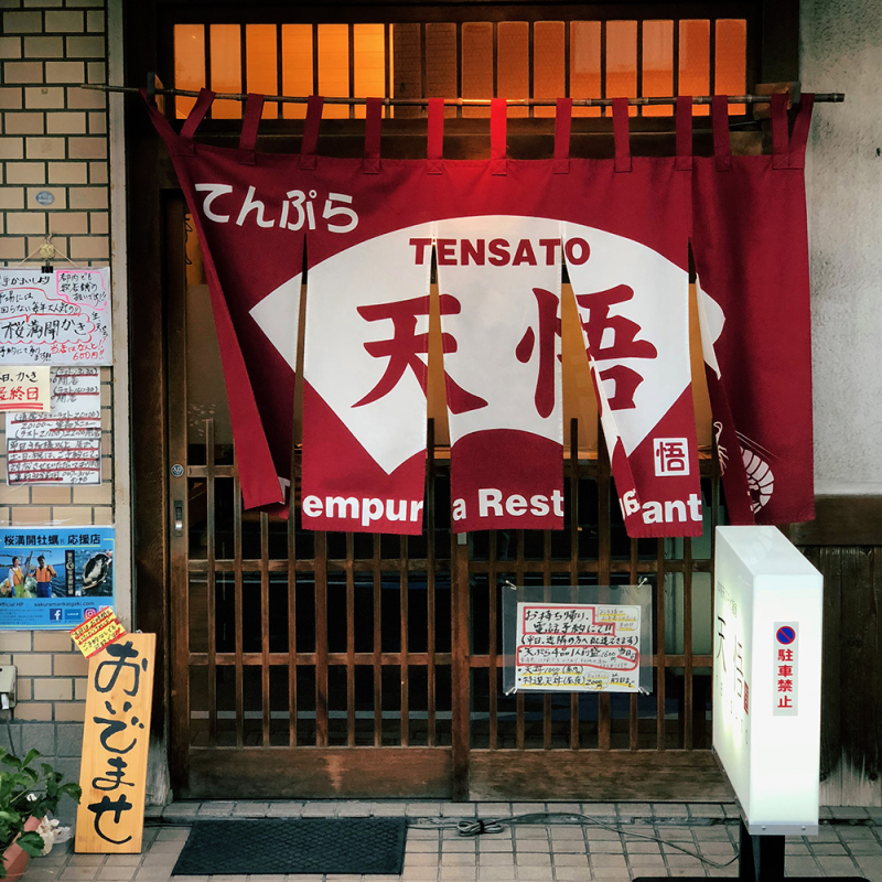 Tensato201804_1