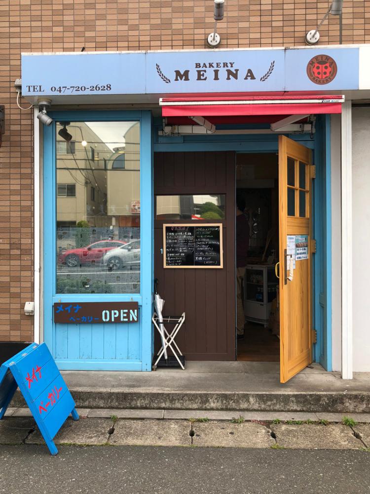 Meina20180616_1