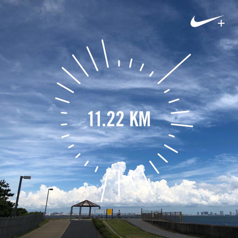 Run20180708