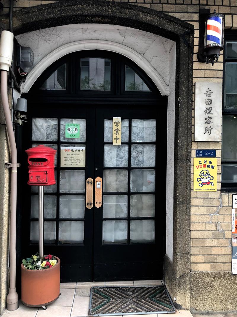 Yodoyabashi201812_9