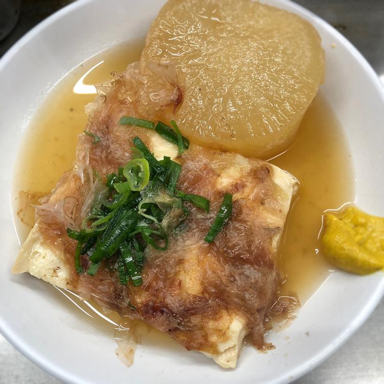 Matsui201812_2