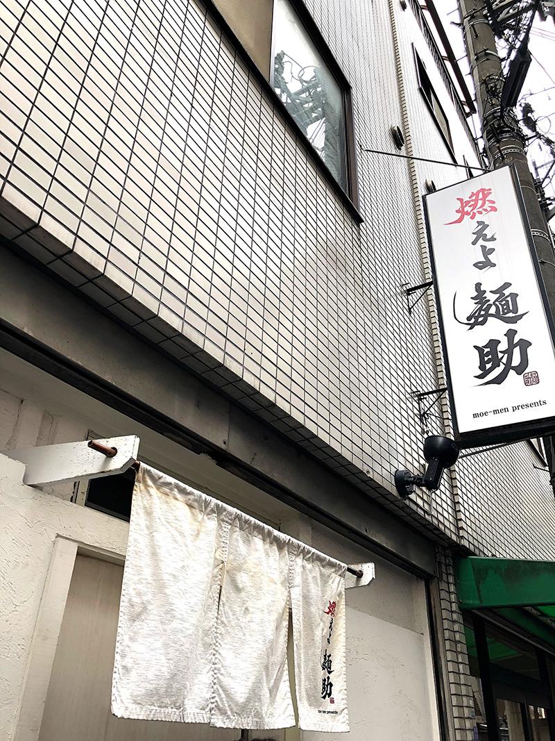 Mensuke201812_4