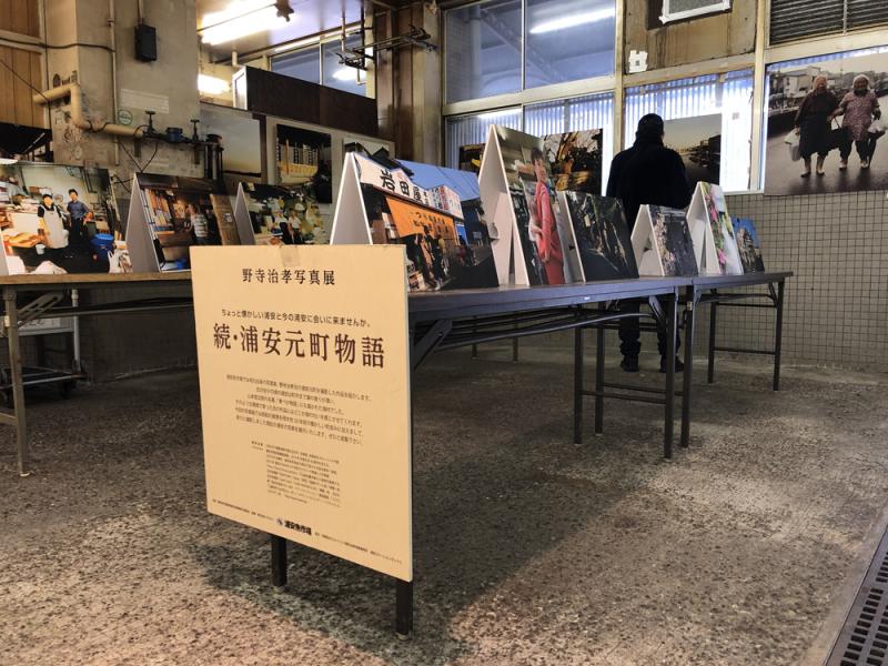 Urayasuichiba201812_3