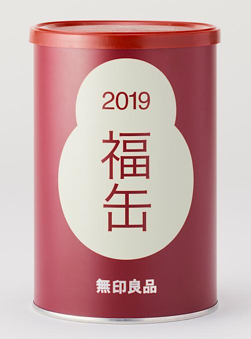 Fukukan2019