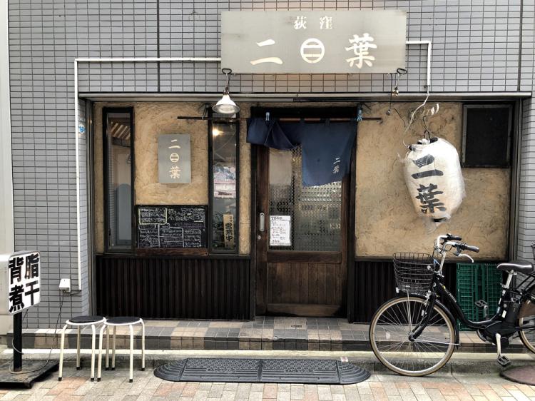 Futaba20190627_0
