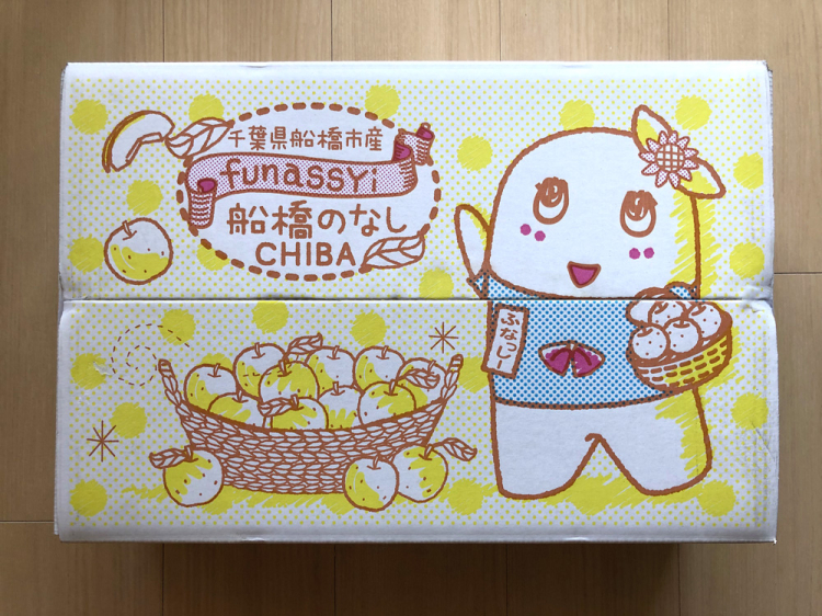 Funa_nashi201908_1