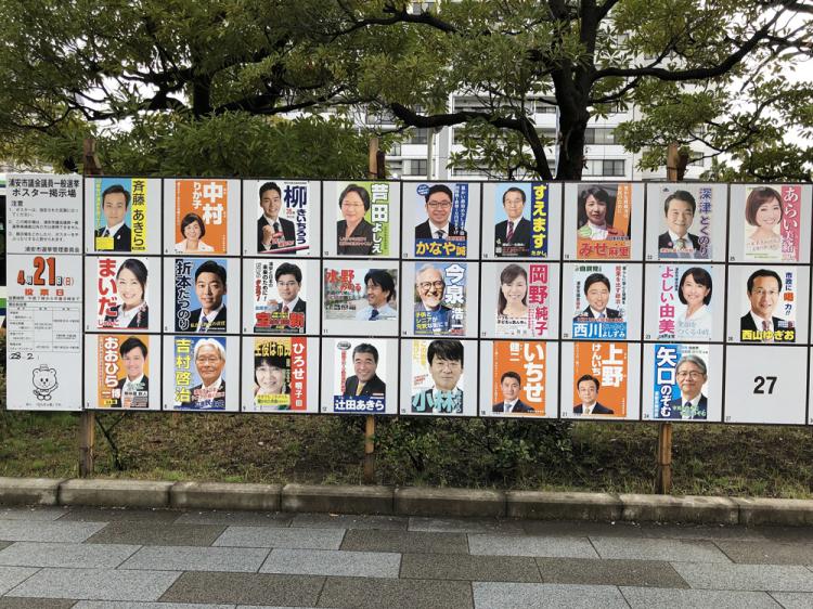 2019urayasusenkyo