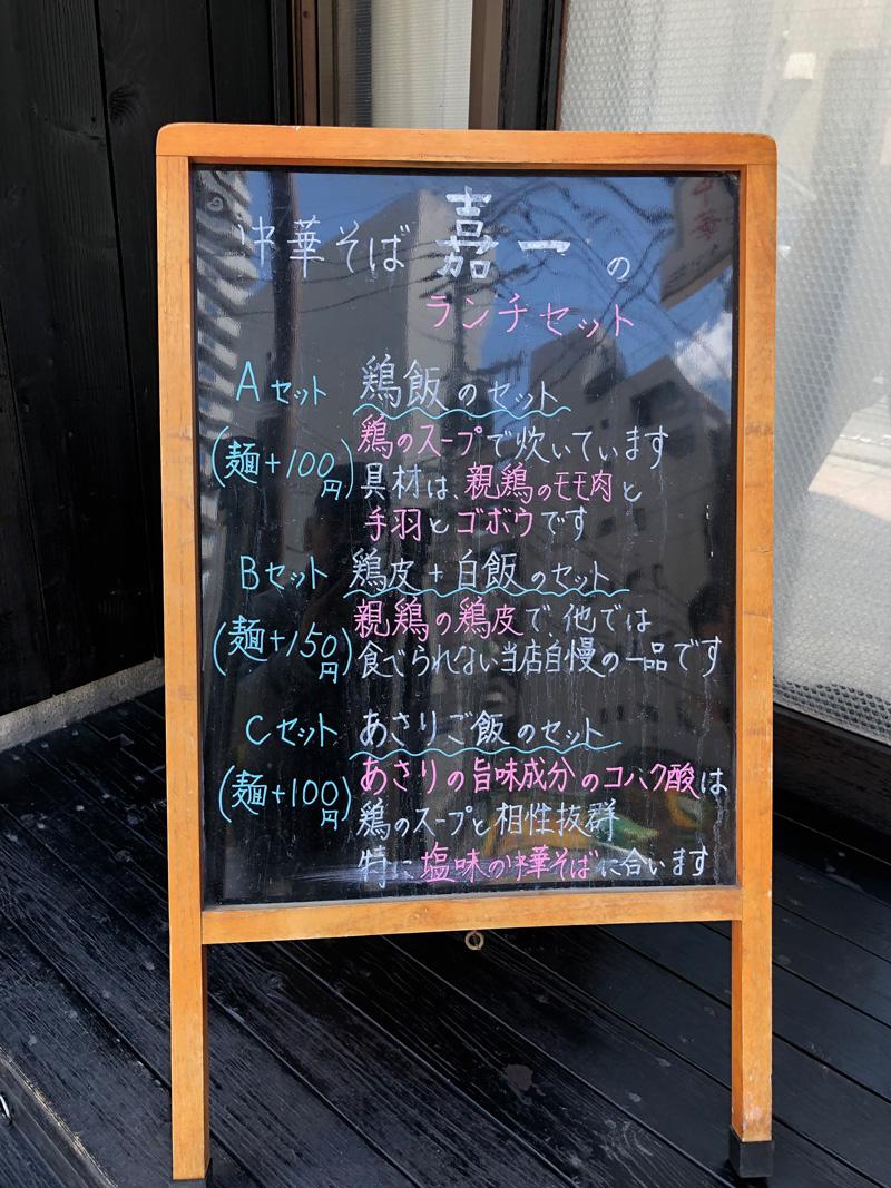 Kaichi20190502_5