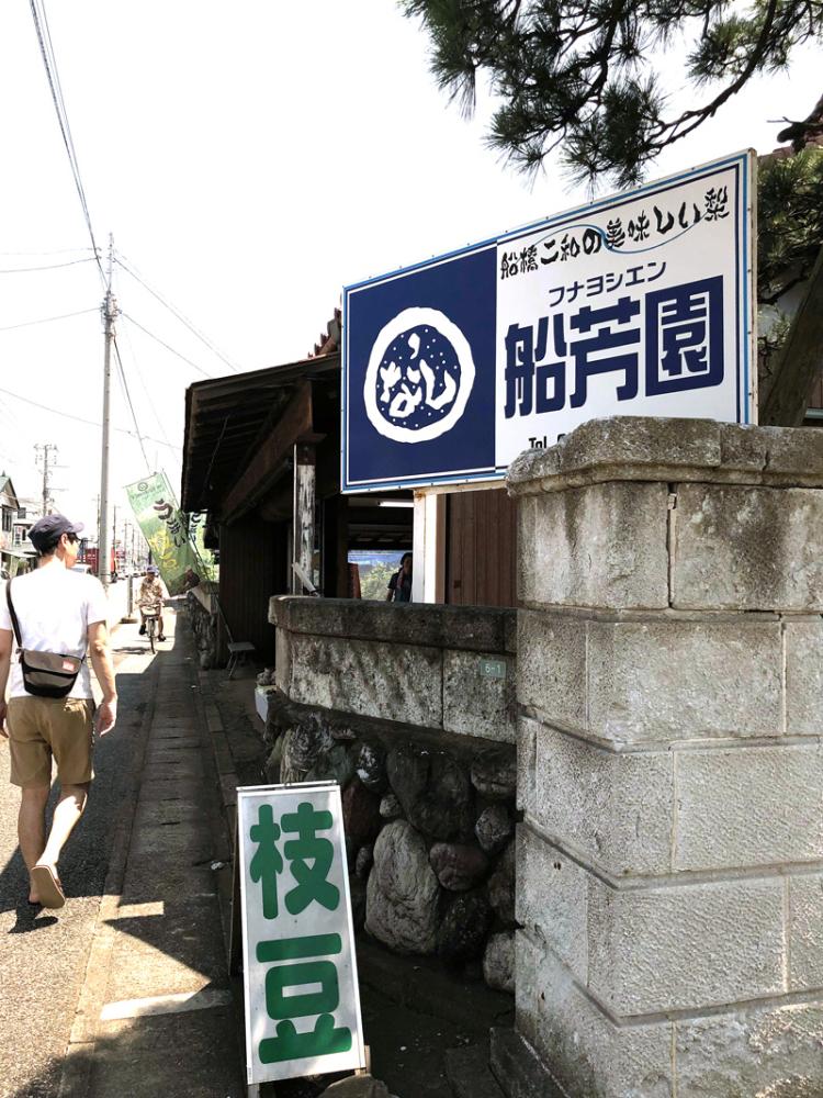 Yuagarimusume201908_3