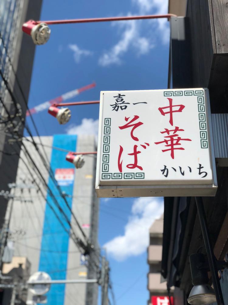 Kaichi20190502_4