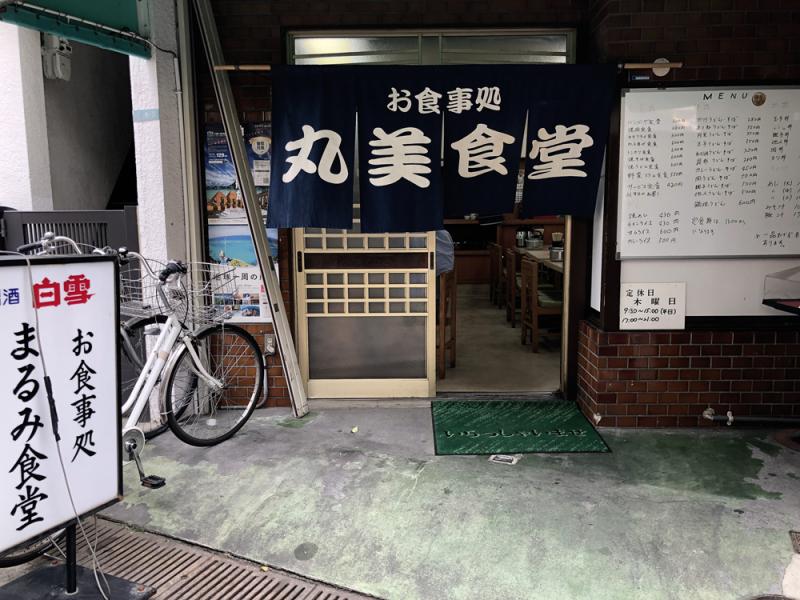 Itami201805