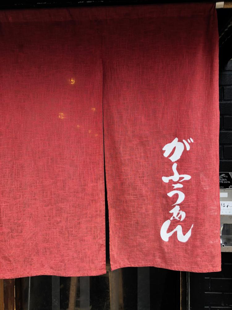 Gafuan201905_3