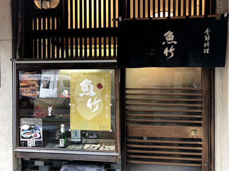 Uotake20191227_4