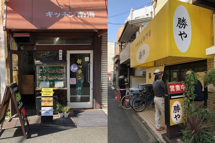 Shibazakitei20191109_4