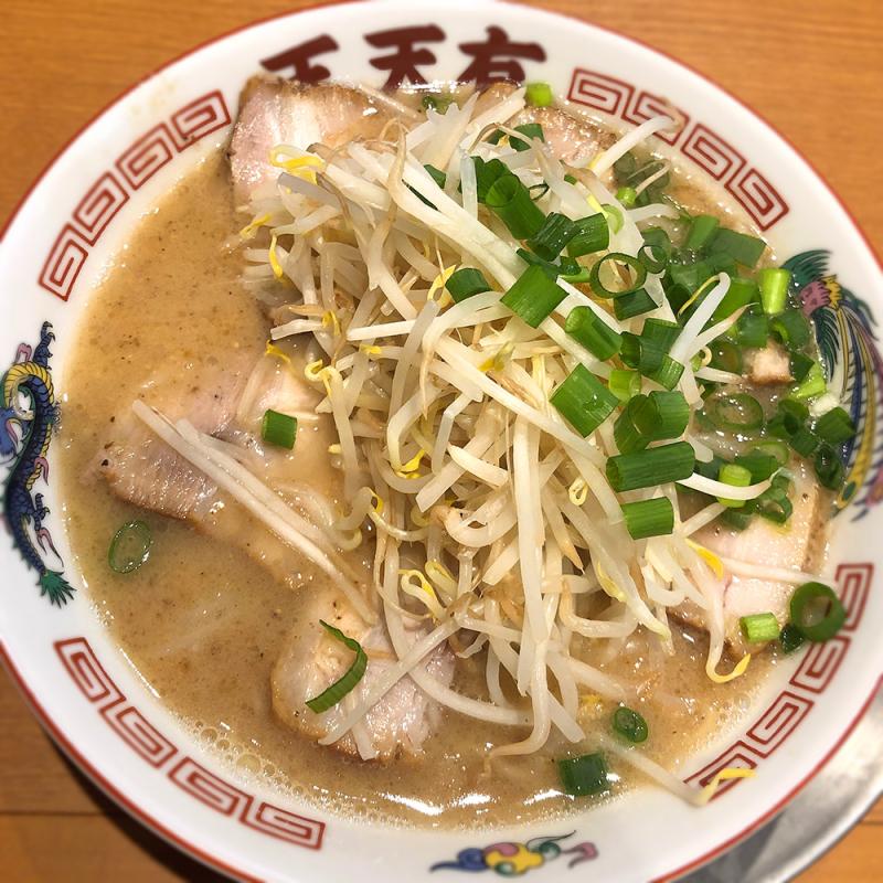 Tentenyu202003_1