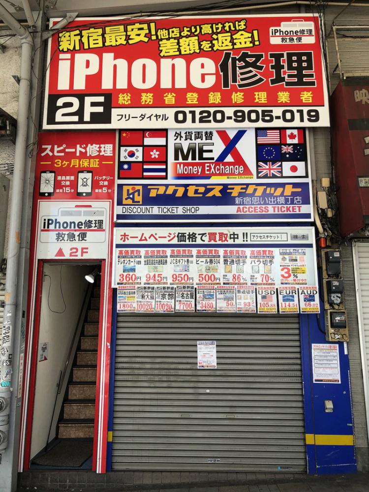 Iphone_hibi01
