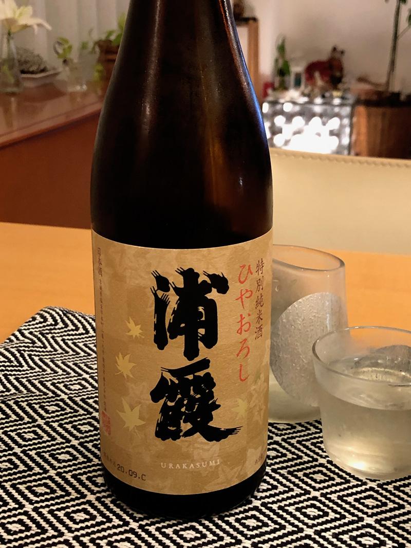 Urakasumi202010