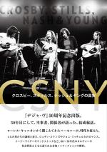 Csny_book